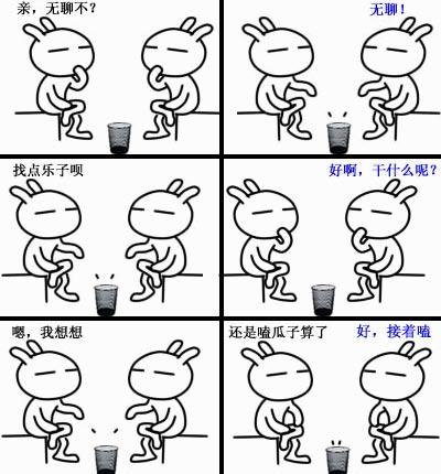 青蛙蜻蜓荷叶简笔画展示