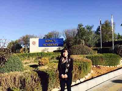 King's Academy国王学院